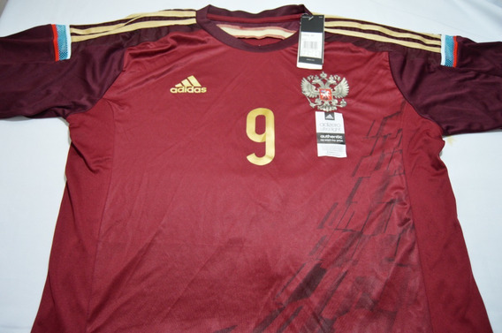 Camiseta Remera Futbol Seleccion Rusia 2017