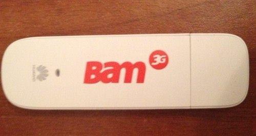 Imagen 1 de 4 de Bam Digitel Con Linea A Su Nombre Con Garantia