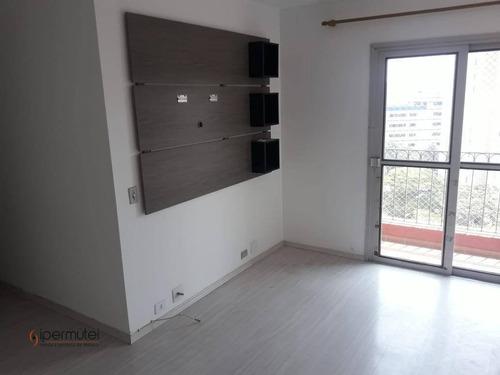 Ótimo Apartamento Com 1 Dormitório À Venda, 54 M² - Santo Amaro - São Paulo/sp - Ap1611