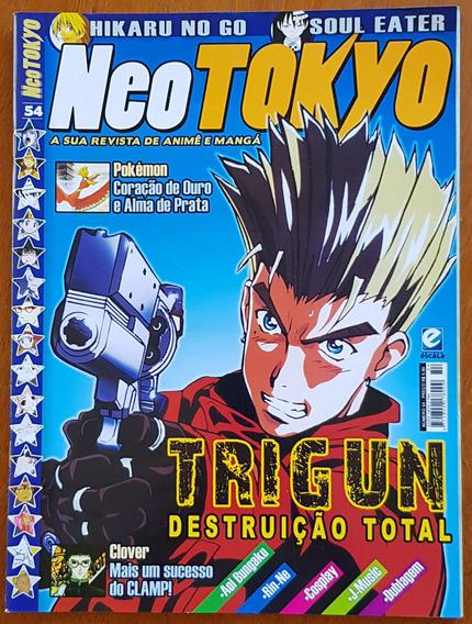 Revista Neo Tokyo Nº 54 Trigun Pokémon Clamp