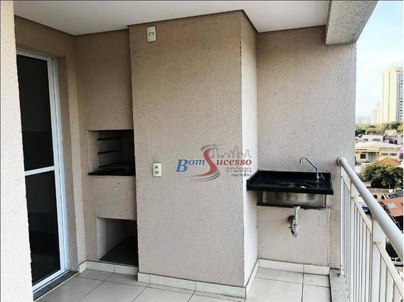 Apartamento Residencial Para Locação, Vila Formosa, São Paulo. - Ap2363
