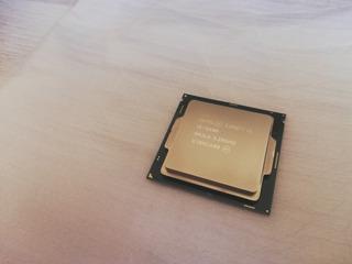 Procesador Intel I5 6500