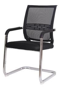Cadeira De Escritório Interlocutor Para Cliente Fixa Mesh