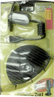 Ventilador Usb Y Base Para Playstation 2 70000 E8031