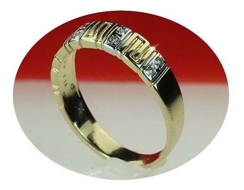 Imagen 1 de 9 de Anillos Compromiso Oro 18k Elegante Sin Fin Matrimonio Lujo
