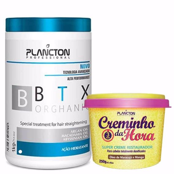 Btx Plancton 1kg + Creminho Da Hora 250gr + Brinde