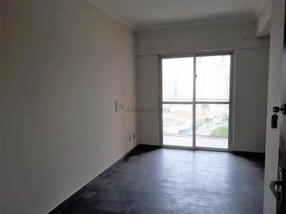 Apartamento Á Venda E Para Aluguel Em Vila Itapura - Ap010109