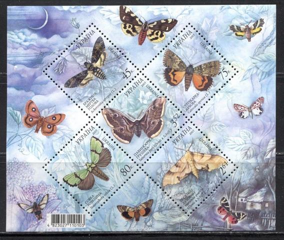 2005 Insectos- Mariposas- Ucrania Mnh