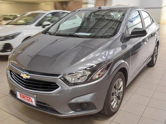 Chevrolet Onix Joy Plus 1.4 2020 0km Prisma Contado #0