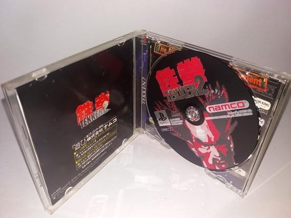 Tekken 2 Jpn Para Playstation 1 Ps1 Psx Psone Frete Gratis