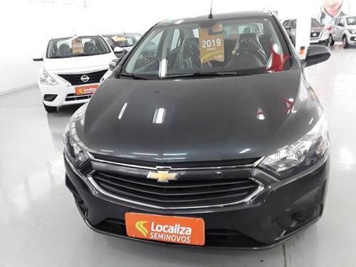 Imagem 1 de 9 de Chevrolet Prisma 1.4 Mpfi Lt 8v Flex 4p Manual