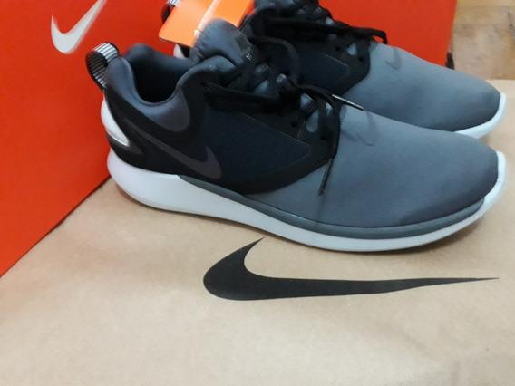 Nike Lunarsolo 41 / 42 / 43