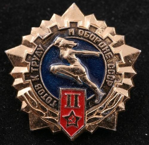 Rusia Comunista * Pin * Gto * Rango 2 * Programa Deportivo *