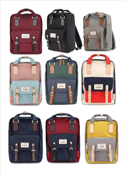 Mochila Himawari Casual Retro Vintage Importada 23 Colores