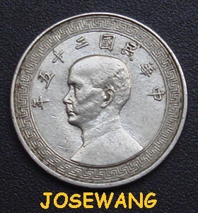 10 Cents. Moneda De China Del Año 1936