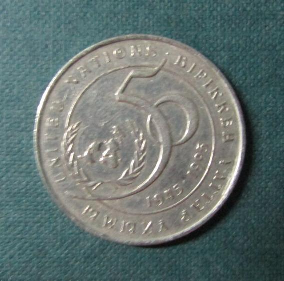 Kazajistan Moneda 20 Tenge Unc 1995 Aniversario 50 Onu