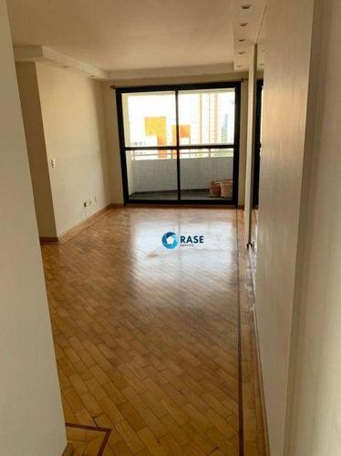 Imagem 1 de 30 de Apartamento Com 3 Dormitórios À Venda, 75 M² - Morumbi - São Paulo/sp - Ap12752