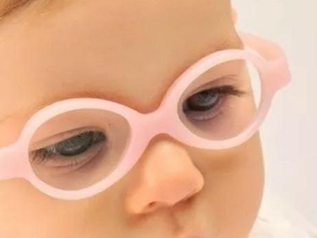 Oculos Miraflex Com Lente.