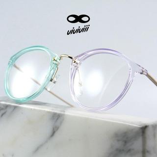 Armazón Lentes Infinit Eyes Feat Bhavi Uiuiuiii Ed.limitada