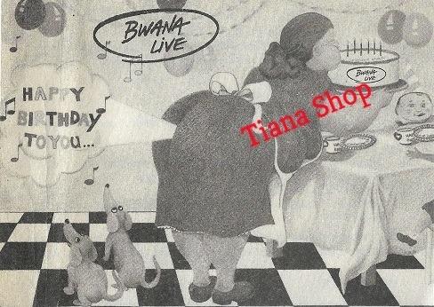 Tarjeta Boliche Bwana Live: 1987_¡invitación Especial..!