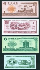 Lote De 12 Billetes De China Años 1974/1984 Sin Circular