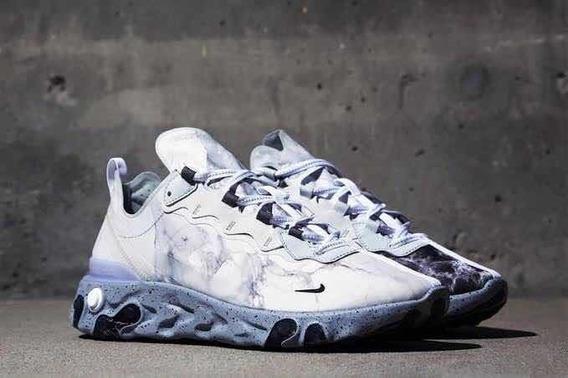 React Element 55 Kendrick Lamar Nike Jordan Yeezy Off White
