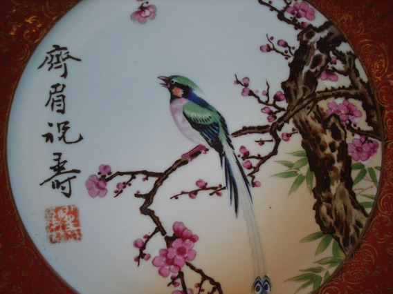 Plato Oriental Tsuji Firma Oriental Antiguedades El Rodeo