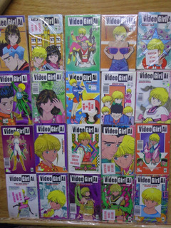 Video Girl Ai Y Video Girl Len Completa Manga Editorial Vid
