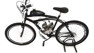 Bicicleta Caiçara Motor 80cc Raios Grossos 160 Kg Carga