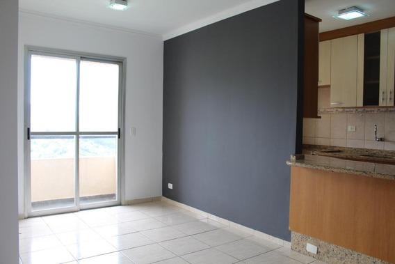 Apartamento Para Aluguel - Vianelo Bonfiglioli, 2 Quartos, 58 - 893038658