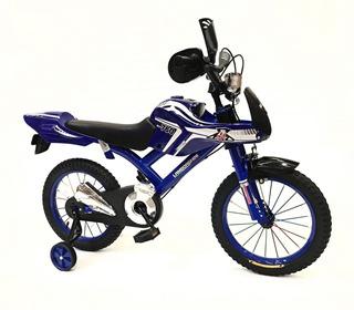 Bicicleta Moto De Pista Lamborguini Rodado 12 Babymovil 7108