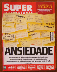 Revista Super Interessante Nº 258 Ansiedade