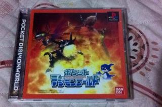 Pocket Digimon World -juego -ps1