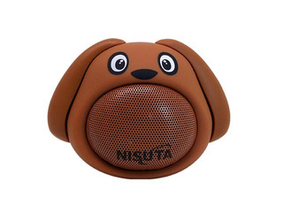 Parlante Portatil Bluetooth Perro Manos Libres Infantil