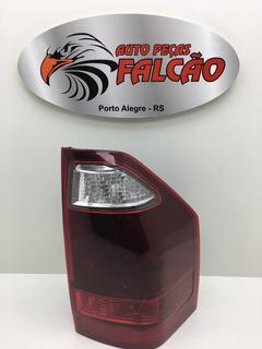 Lanterna Direita Pajero Full 2003 2004 2005 2006 5 Portas