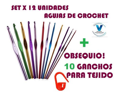 Agujas De Crochet En Aluminio Set X 12 Unidades Multicolor
