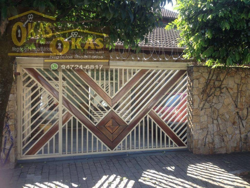 Imagem 1 de 24 de Sobrado Com 4 Dormitórios À Venda, 260 M² Por R$ 580.000,00 - Vila Amorim - Suzano/sp - So0150