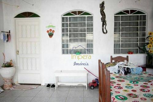 Imagem 1 de 5 de Casa À Venda, 98 M² Por R$ 425.000,00 - Jardim Satélite - São José Dos Campos/sp - Ca0364