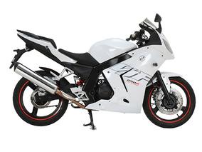 Moto Pista Daelim Roadwin 250 R Fi Vjf Ahorra Urquiza Motos