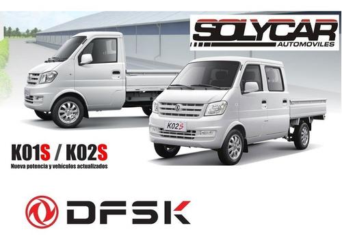 Dfsk K02s