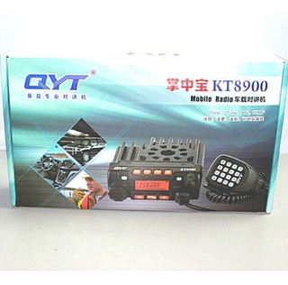 Qyt Kt-8900 Vhf Uhf 136-174/400-480 Y Cable De Programacion