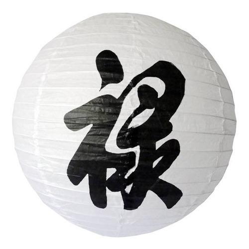 Kit 2 Luminária Japonesa Branca Oriental Ideograma 40cm