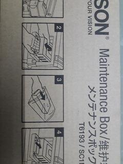 Maintenance Box Epson T6193, T3000,t5000,t7000
