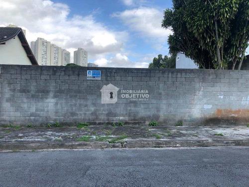 Terreno, Lar São Paulo, São Paulo - R$ 485 Mil, Cod: 4082 - V4082