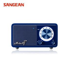 Rádio Receptor Sangean Mozart Fm Bluetooth Cor Azul Belo