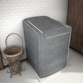 Capa Para Máquina De Lavar Zíper G Electrolux 13 Kg + Brinde