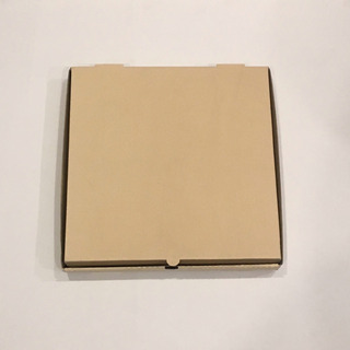 Cajas Para Pizza Micro M/m Grande 33 Paq X 50 Lisas