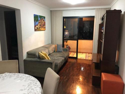 Imagem 1 de 16 de Apartamento Com 02 Dormitórios E 63 M² A Venda Na Vila Monte Alegre, São Paulo   Sp. - Ap2911v