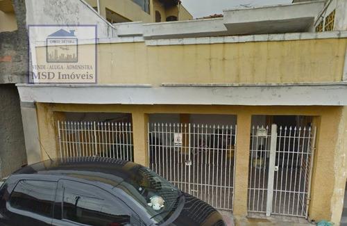 Casa A Venda No Bairro Vila Gustavo Em São Paulo - Sp.  - 1895-1