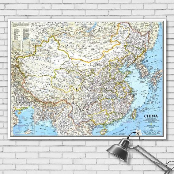 Mapa Político República Popular China 82cmx61cm